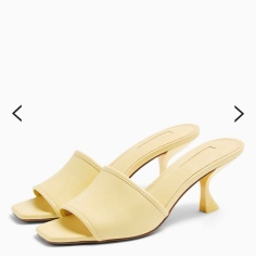 https://www.topshop.com/en/tsuk/product/shoes-430/nutmeg-yellow-flare-heel-mules-9758215?awc=6009_1593610748_f908057343c3adb0242928ff7be40130&utm_medium=affiliate&utm_source=awin&utm_campaign=UK_136348_rewardStyle&utm_content=Social+Content